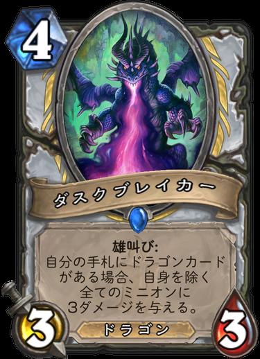 f:id:y_tsukinari:20171205202002p:plain