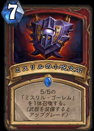 f:id:y_tsukinari:20171205202022p:plain