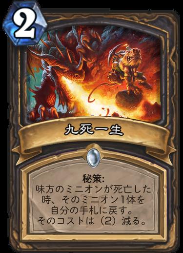f:id:y_tsukinari:20171205202150p:plain