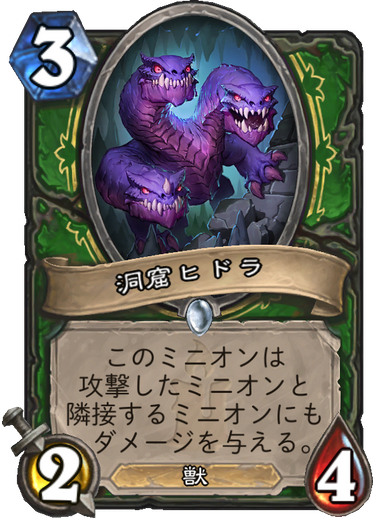 f:id:y_tsukinari:20171205202156p:plain