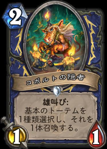 f:id:y_tsukinari:20171205202214p:plain