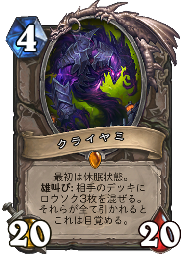 f:id:y_tsukinari:20171205202224p:plain