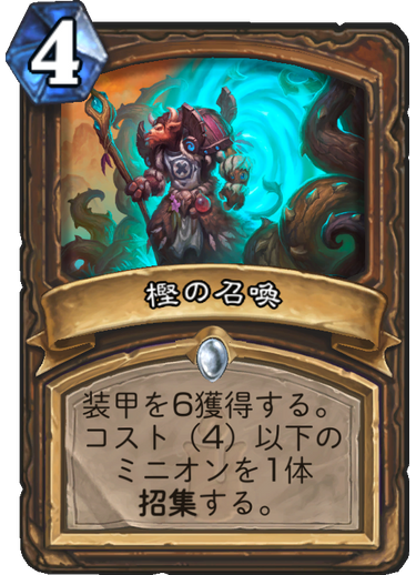 f:id:y_tsukinari:20171205202228p:plain