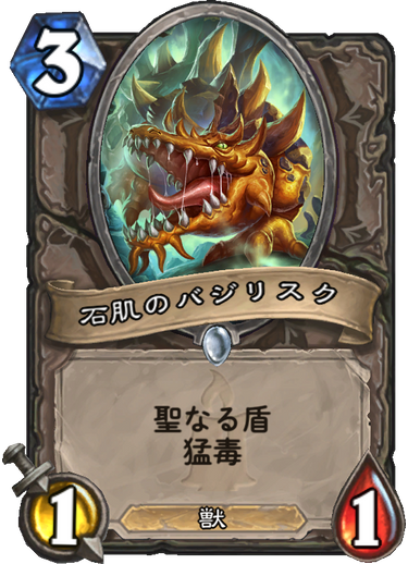 f:id:y_tsukinari:20171205202238p:plain