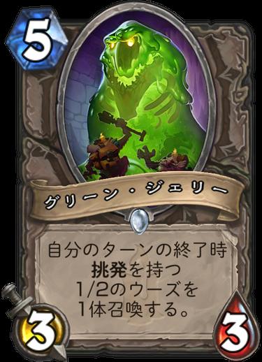 f:id:y_tsukinari:20171205202249p:plain