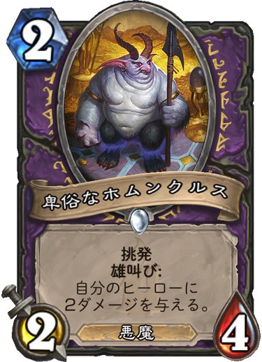 f:id:y_tsukinari:20171205202259p:plain