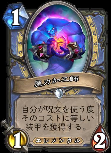 f:id:y_tsukinari:20171205202313p:plain
