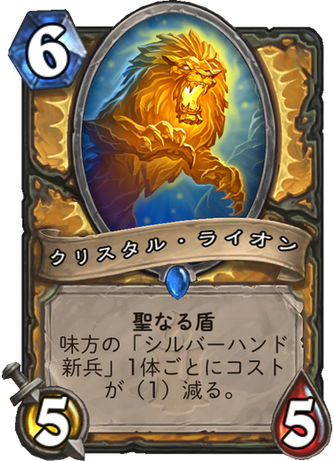 f:id:y_tsukinari:20171205202333p:plain