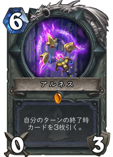 f:id:y_tsukinari:20171205202344p:plain
