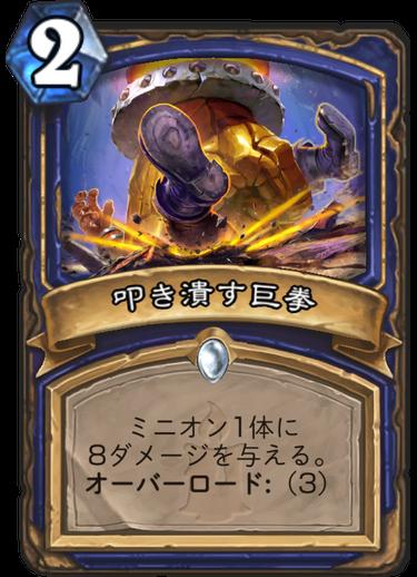 f:id:y_tsukinari:20171205202356p:plain