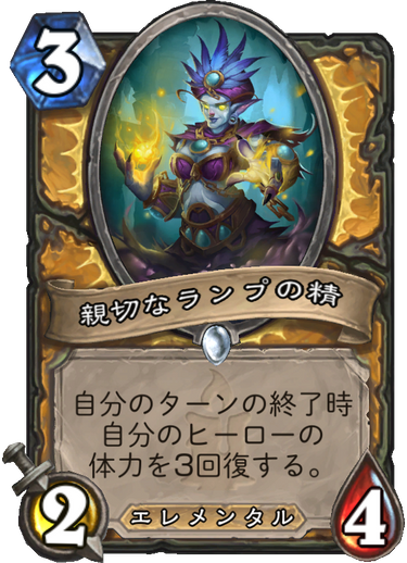 f:id:y_tsukinari:20171205202439p:plain