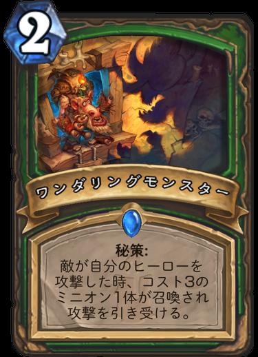 f:id:y_tsukinari:20171205202451p:plain