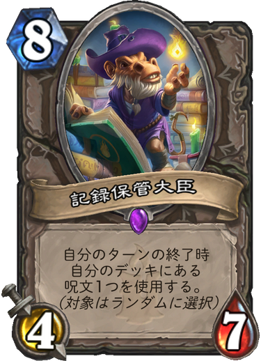 f:id:y_tsukinari:20171205202552p:plain