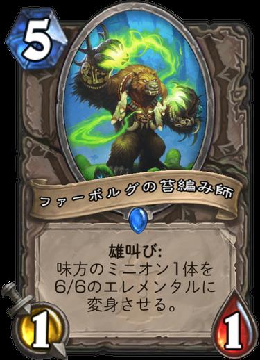 f:id:y_tsukinari:20171205202557p:plain