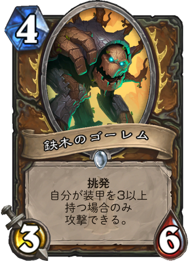 f:id:y_tsukinari:20171205202610p:plain
