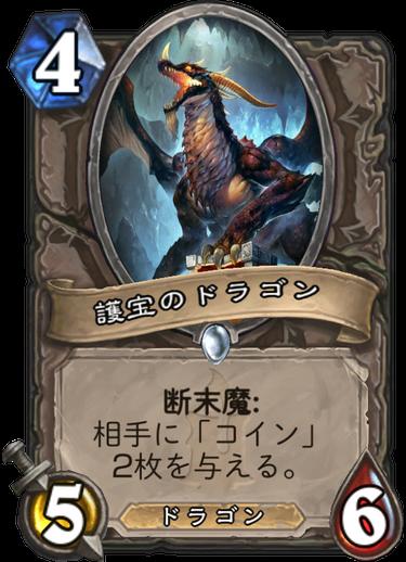 f:id:y_tsukinari:20171205202618p:plain