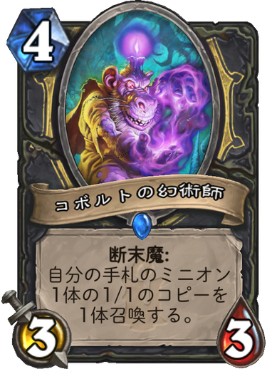 f:id:y_tsukinari:20171205202630p:plain