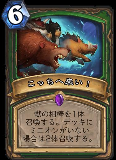 f:id:y_tsukinari:20171205202638p:plain