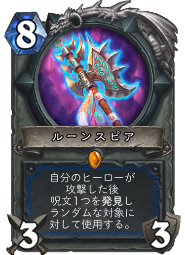 f:id:y_tsukinari:20171205202701p:plain