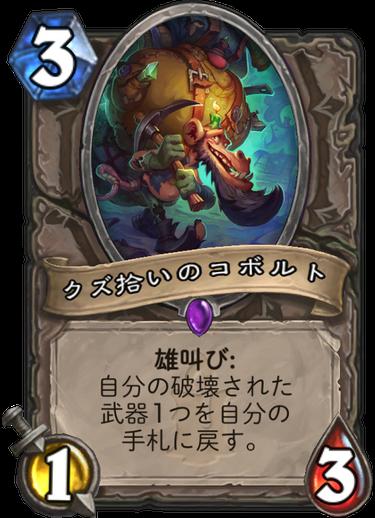 f:id:y_tsukinari:20171205202709p:plain