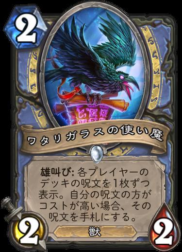f:id:y_tsukinari:20171205202722p:plain
