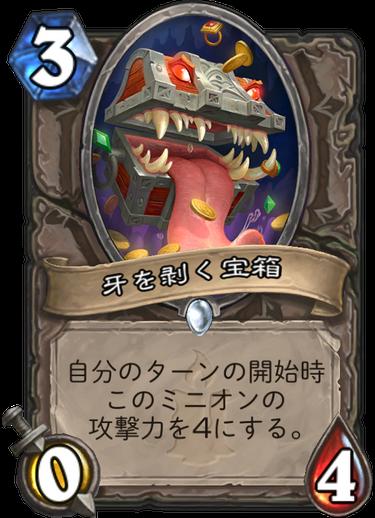 f:id:y_tsukinari:20171205202730p:plain