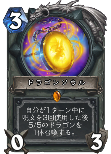 f:id:y_tsukinari:20171205202734p:plain