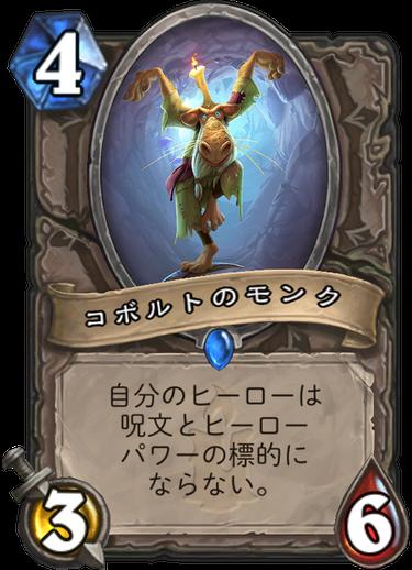 f:id:y_tsukinari:20171205202754p:plain