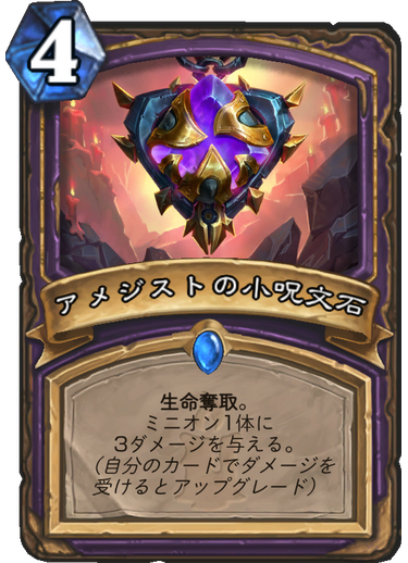 f:id:y_tsukinari:20171205202758p:plain