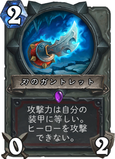 f:id:y_tsukinari:20171205202811p:plain