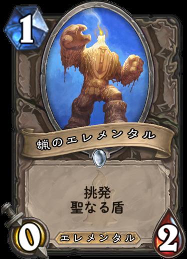 f:id:y_tsukinari:20171205202815p:plain