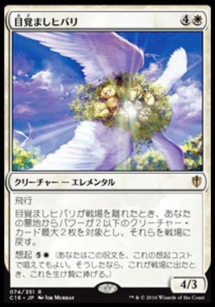f:id:y_tsukinari:20180626201849j:plain