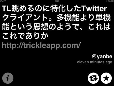 f:id:y_yanbe:20110218123956j:image