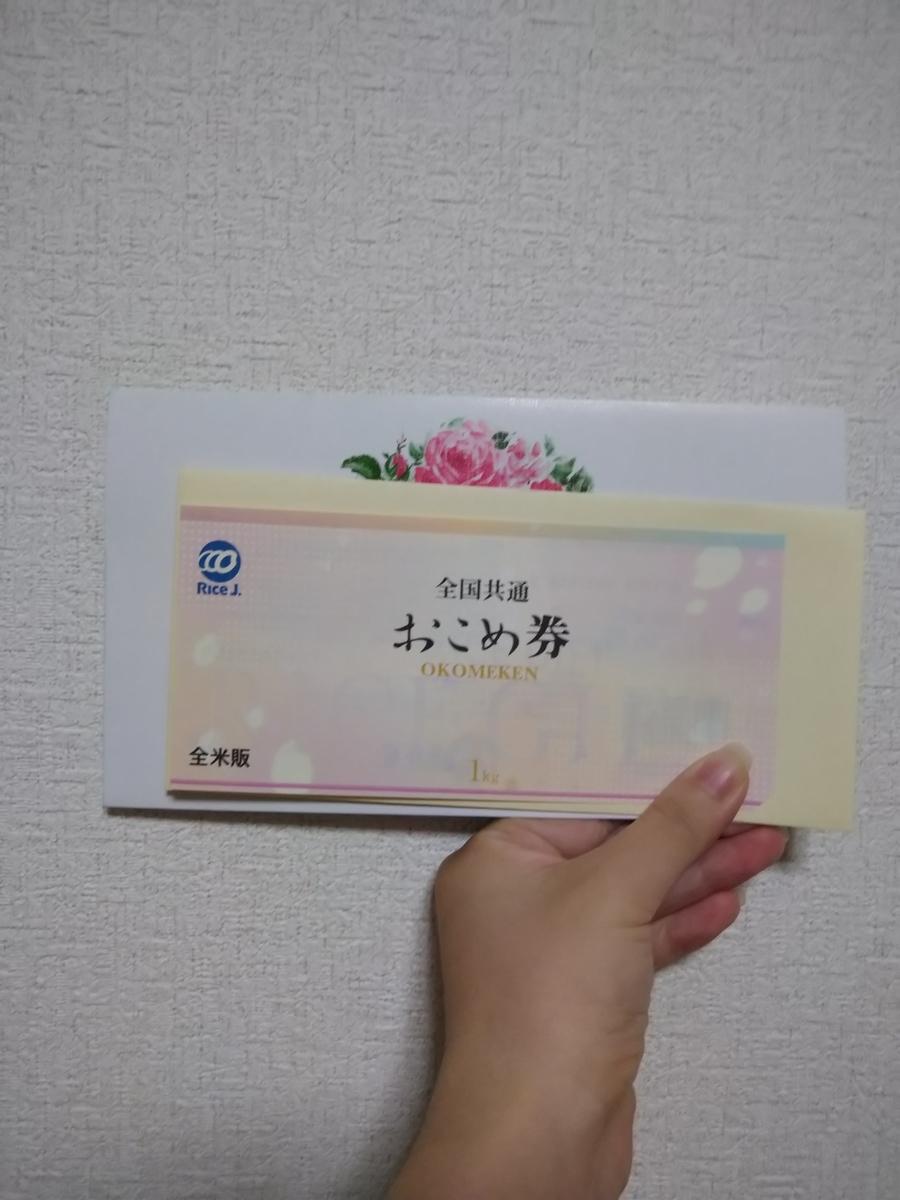f:id:ya-kabu:20210630222202j:plain