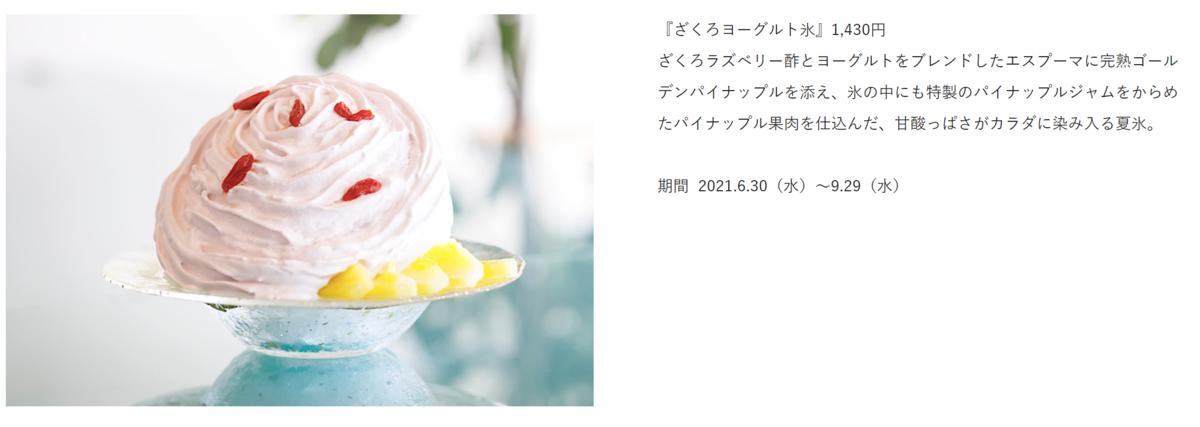 f:id:ya-kabu:20210912004637p:plain