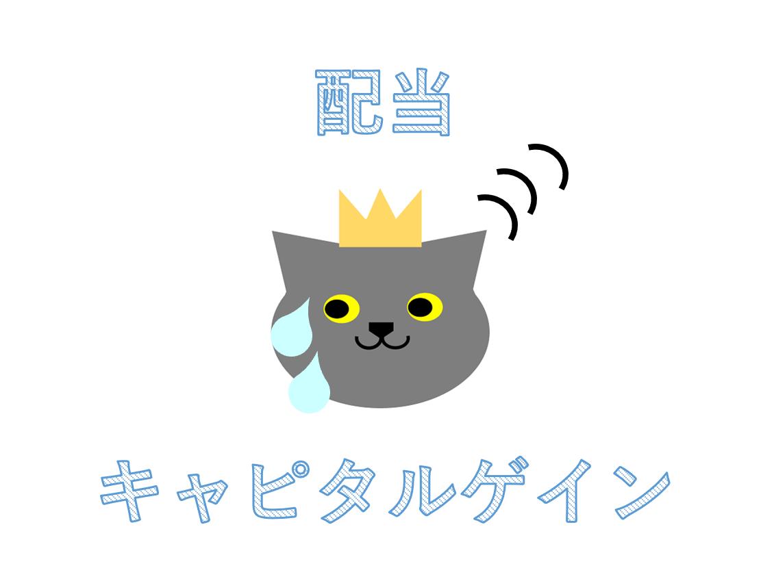 f:id:ya-kabu:20210927223451p:plain
