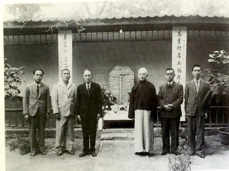 北京での中江丑吉の告別式、現在...