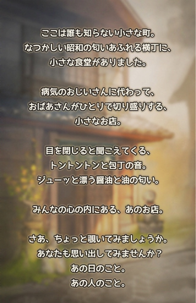 f:id:ya_mai_8:20190620112234j:image