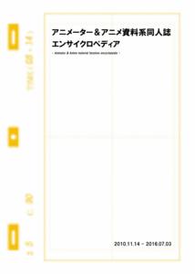 f:id:ya_shi:20160807121856j:image:w200