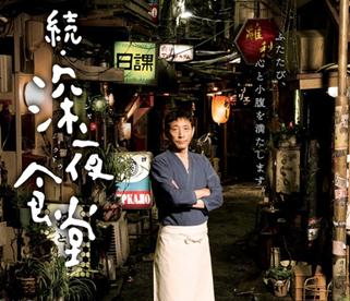 f:id:yaadami:20161107084341j:plain