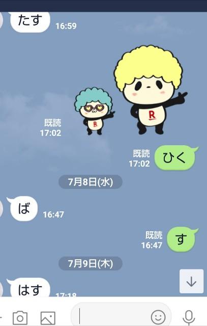 f:id:yaako-family:20201017151709j:image