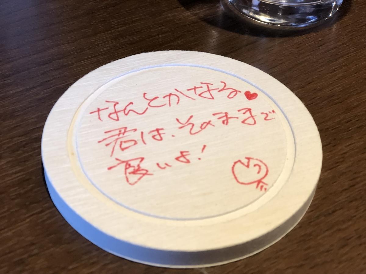f:id:yaaninju-yui35:20190407062139j:plain