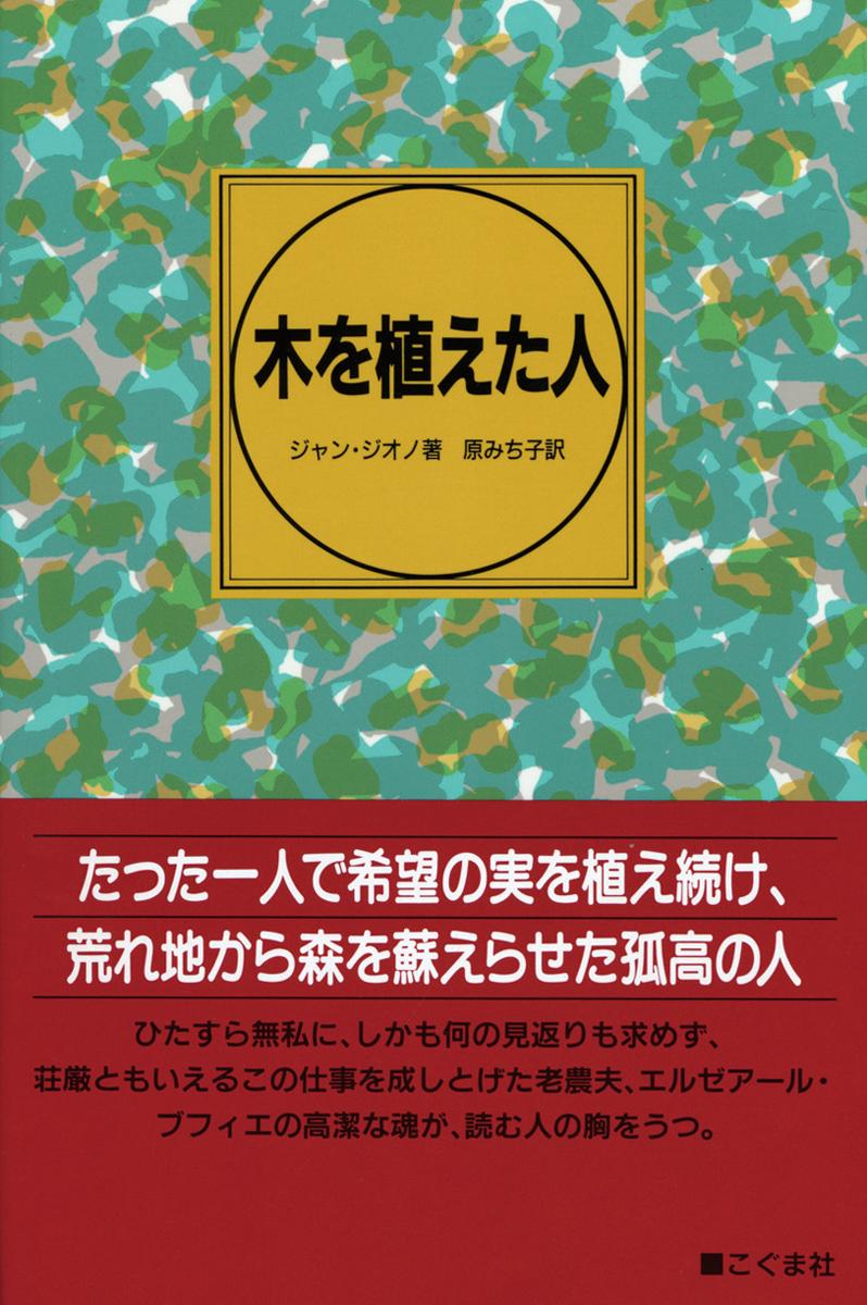 f:id:yaaninju-yui35:20190429103508j:plain