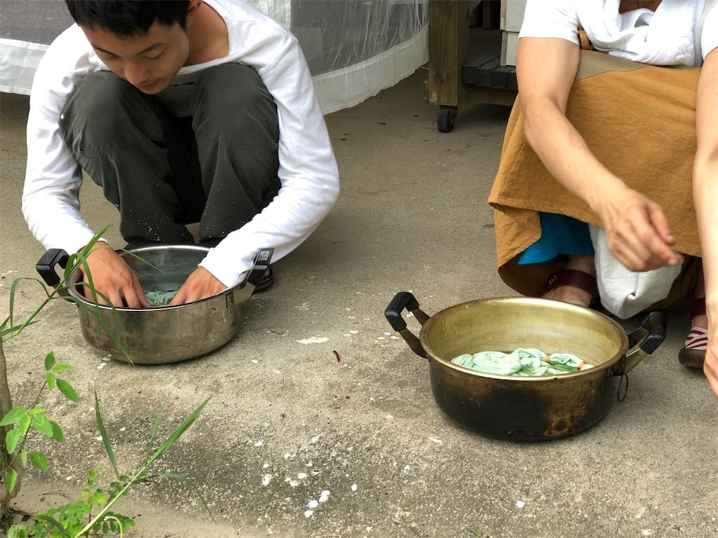 f:id:yaaninju-yui35:20190817185223j:image