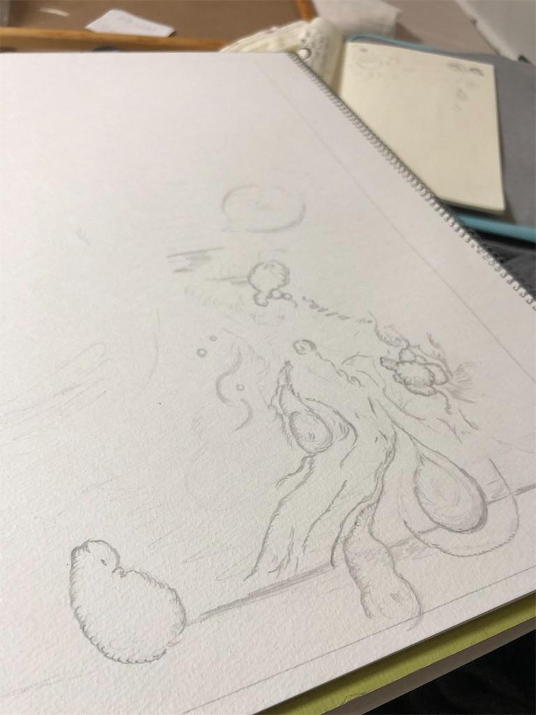 f:id:yaaninju-yui35:20200107201141j:image