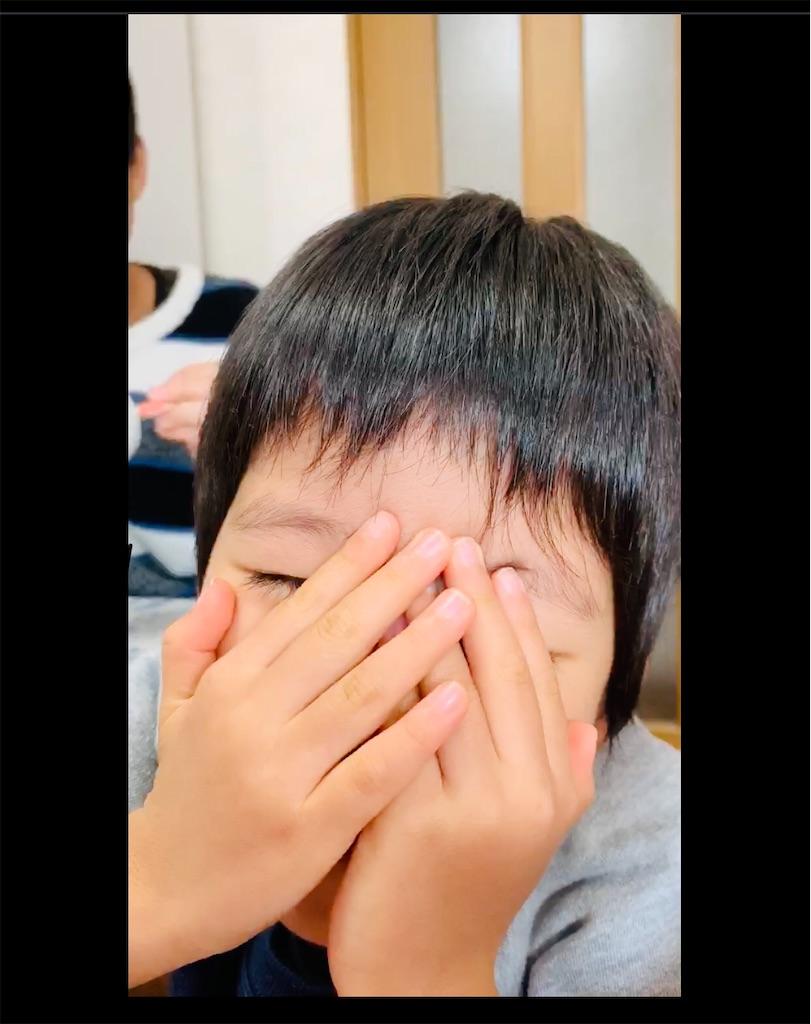 f:id:yaaninju-yui35:20200111200901j:image