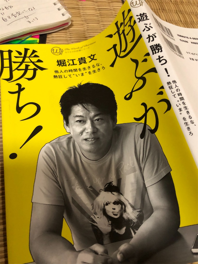 f:id:yaaninju-yui35:20200205210207j:image