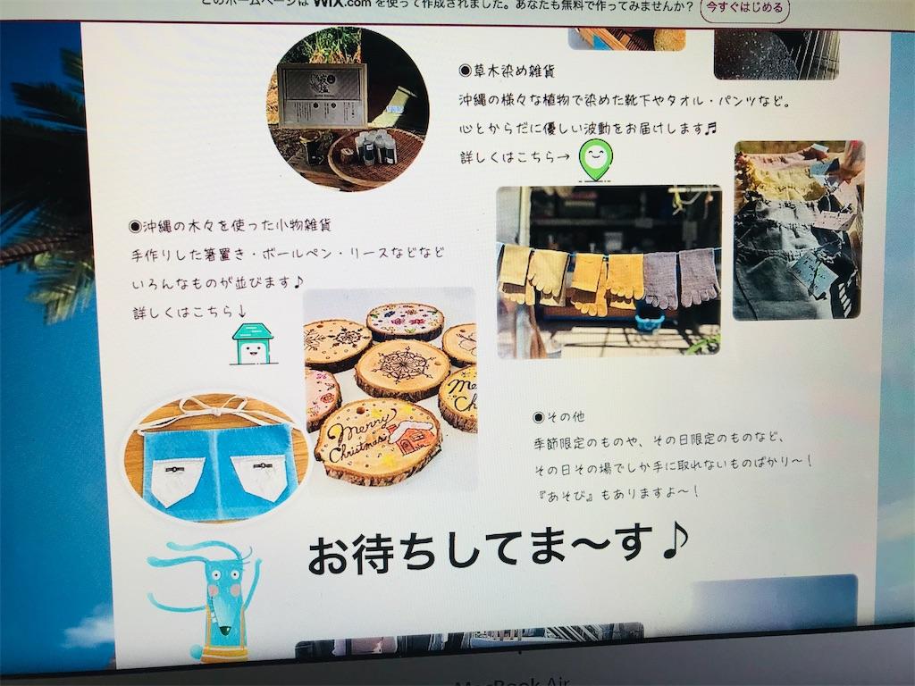 f:id:yaaninju-yui35:20200309200750j:image