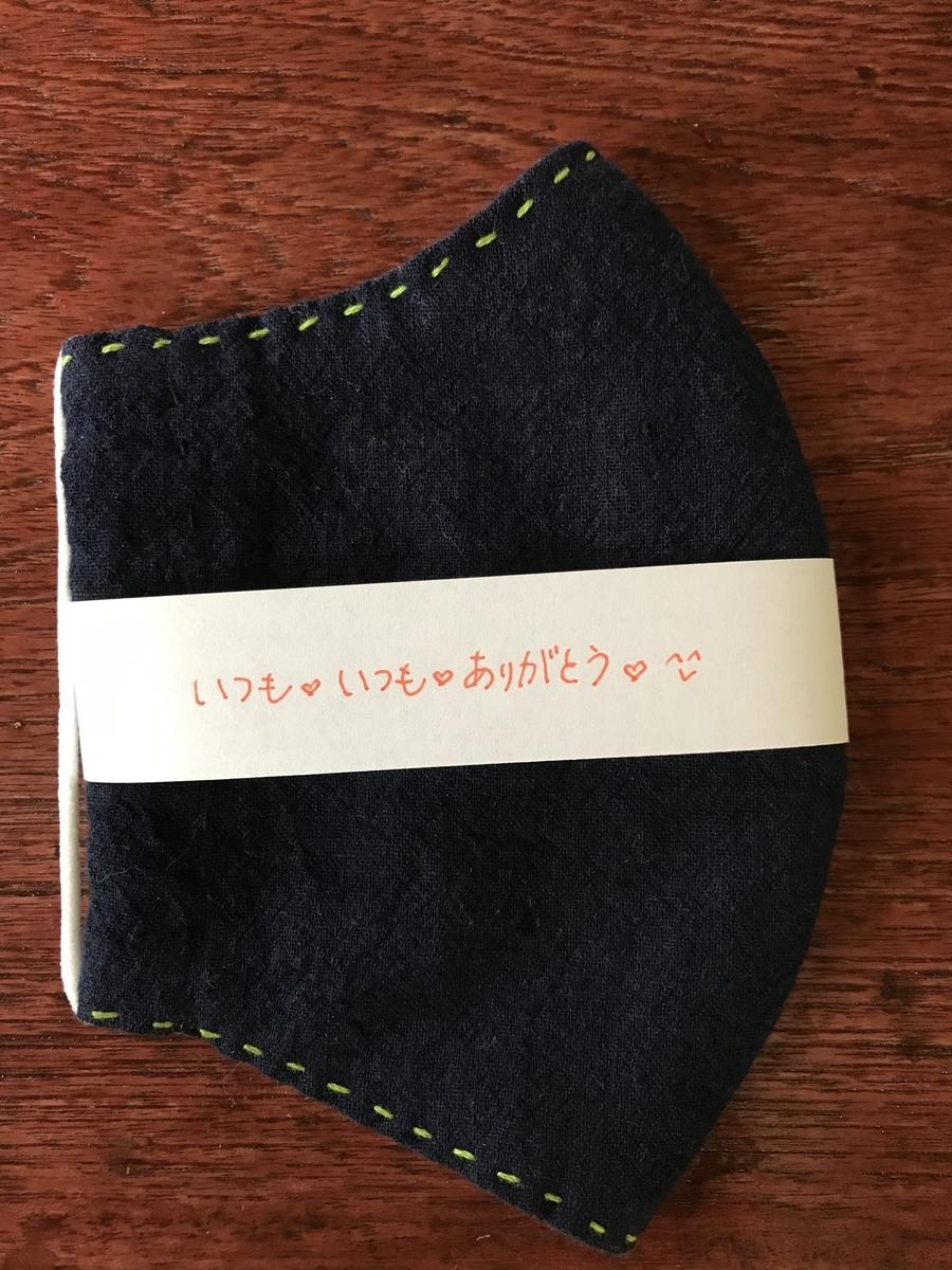 f:id:yaaninju-yui35:20200530170731j:plain