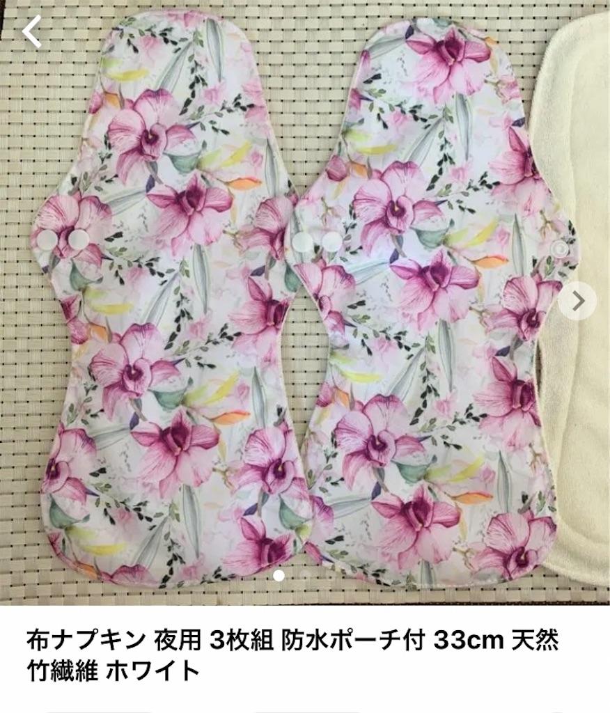 f:id:yaaninju-yui35:20200703095943j:image